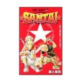 Santa! 1 (ジャンプコミックス)