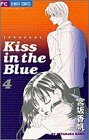 Kiss in the blue 4 (フラワーコミックス)