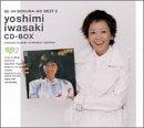 80-84 岩崎良美 CD-BOX ぼくらのベスト2