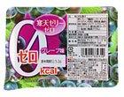 アイエーフーズ 寒天ゼリー ゼロ グレープ味 250g 1ケース(12個入)