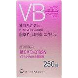 【第3類医薬品】新エバユースB26 250錠