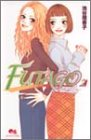 Futago 2 (クイーンズコミックス)