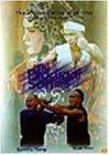 echange, troc The Prodigal Son (Bai ga jai) [Import USA Zone 1]