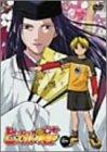ヒカルの碁 一 [DVD]