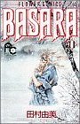 Basara (11) (別コミフラワーコミックス)