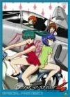 ストラトス・フォー スペシャル・ファンディスク 2 [DVD]