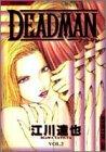 Deadman 2 (SCオールマン)