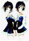 セラフィムコール「愛の中の姉へ」 [DVD]