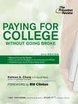 img - for Paying for College Without Going Broke, 2012 Edition (College Admissions Guides) 1st (first) edition book / textbook / text book