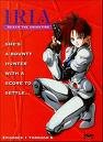 Iria: Zeiram The Animation - Vol. 1