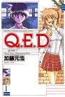 Q.E.D.―証明終了 (1) (月刊マガジンコミックス)