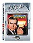 007/007は二度死ぬ 特別編 [DVD]