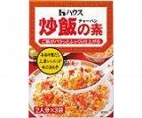 ハウス炒飯の素42g