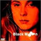 ブラックムーン [DVD]