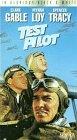 Test Pilot [VHS]