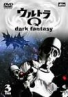 ウルトラQ~dark fantasy~case3 [DVD]