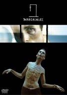マシニスト [DVD]