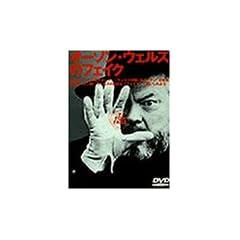 �I�[�\���E�E�F���Y�̃t�F�C�N [DVD]