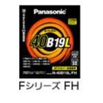 274)パナソニックバッテリー N-34B17R/FH
