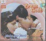 Jagjit Singh - Prem Geet - Zortam Music