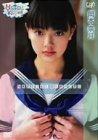 HATSUKOI<初恋>岡本奈月 [DVD]