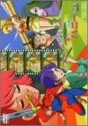 キューティーハニー(3) [DVD]