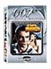 007/ドクター・ノオ 特別編 [DVD]