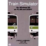 Train Simulator JR東日本 山手線内回り DVD Edition