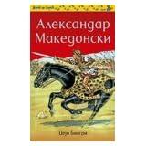 Aleksandar Makedonski