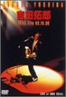 101st Live 02.10.30 [DVD]