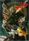 サイボーグ009 DVD Vol.4