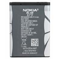 Nokia BL-5B Battery