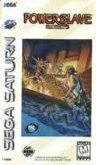 Powerslave - Sega Saturn