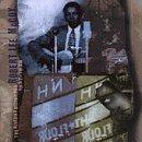 Songtexte von Robert Lee McCoy - The Bluebird Recordings 1937-1938
