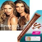 AVON MEDIUM ARABIAN GLOW BRONZING GEL