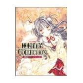 種村有菜collection―満月をさがしてイラスト集 (集英社ガールズコミックス)