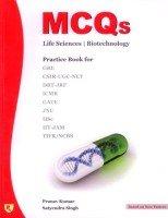 MCQs Life Sciences - Biotechnology