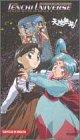 Tenchi Universe 6 [VHS] [Import]