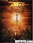 Journey To The West - Conquering The Demons Blu-Ray (Region A) (English Subtitled)