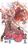 Magister Negi Magi 01