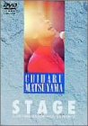 松山千春DVDコレクションVol.1 「STAGE」