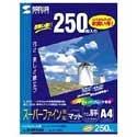 SANWA SUPPLY JP-DF250H インクジェット用スーパーファイン用紙(増量)