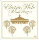 Electric Mole (通常版) [DVD]