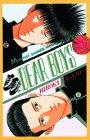 DEAR BOYS(18) (講談社コミックス月刊マガジン)
