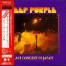 Last Concert In Japan (Japon Digi) By Deep Purple (0001-01-01)