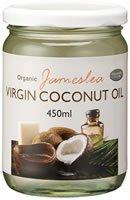 有機ココナッツオイル 450ml お得な3個セット