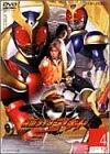 仮面ライダーアギト VOL.4 [DVD]