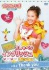モンすたージオ知育DVD トランスモンスターChitty Chat Pinkmik & Annaのおしゃべりイングリッシュ 2