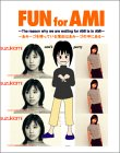 FUN for AMI ?The reason why we are waiting for AMI is in AMI? --