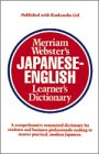 Web M Japanese-English Learner